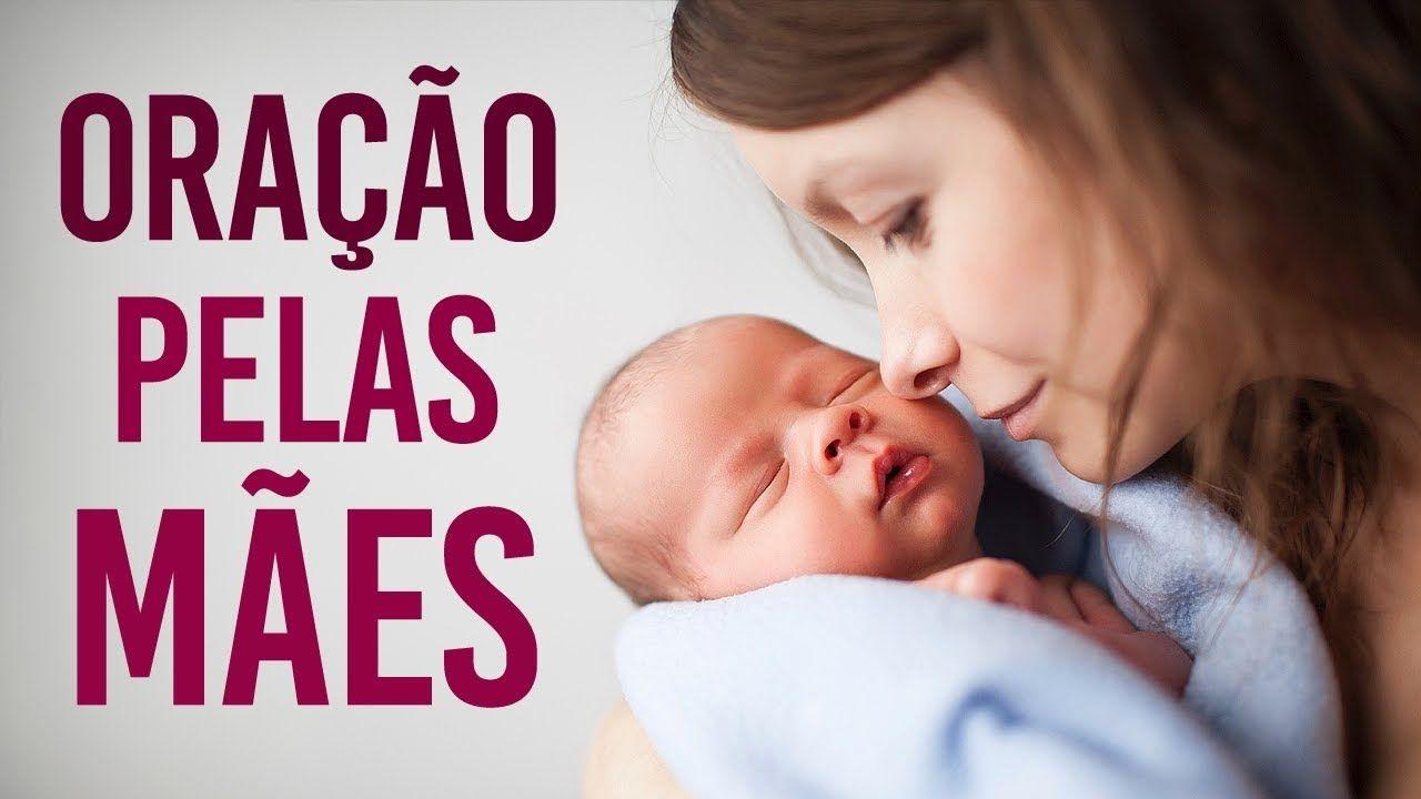 Imagens Bíblicas Para O Dia Das Mães: A Oração Mais Linda Para O Dia Das Mães